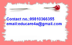 educare essays